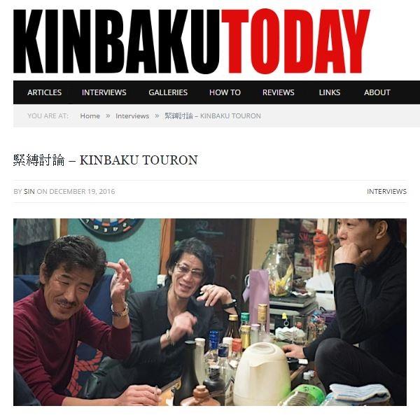 KinbakuToday緊縛討論